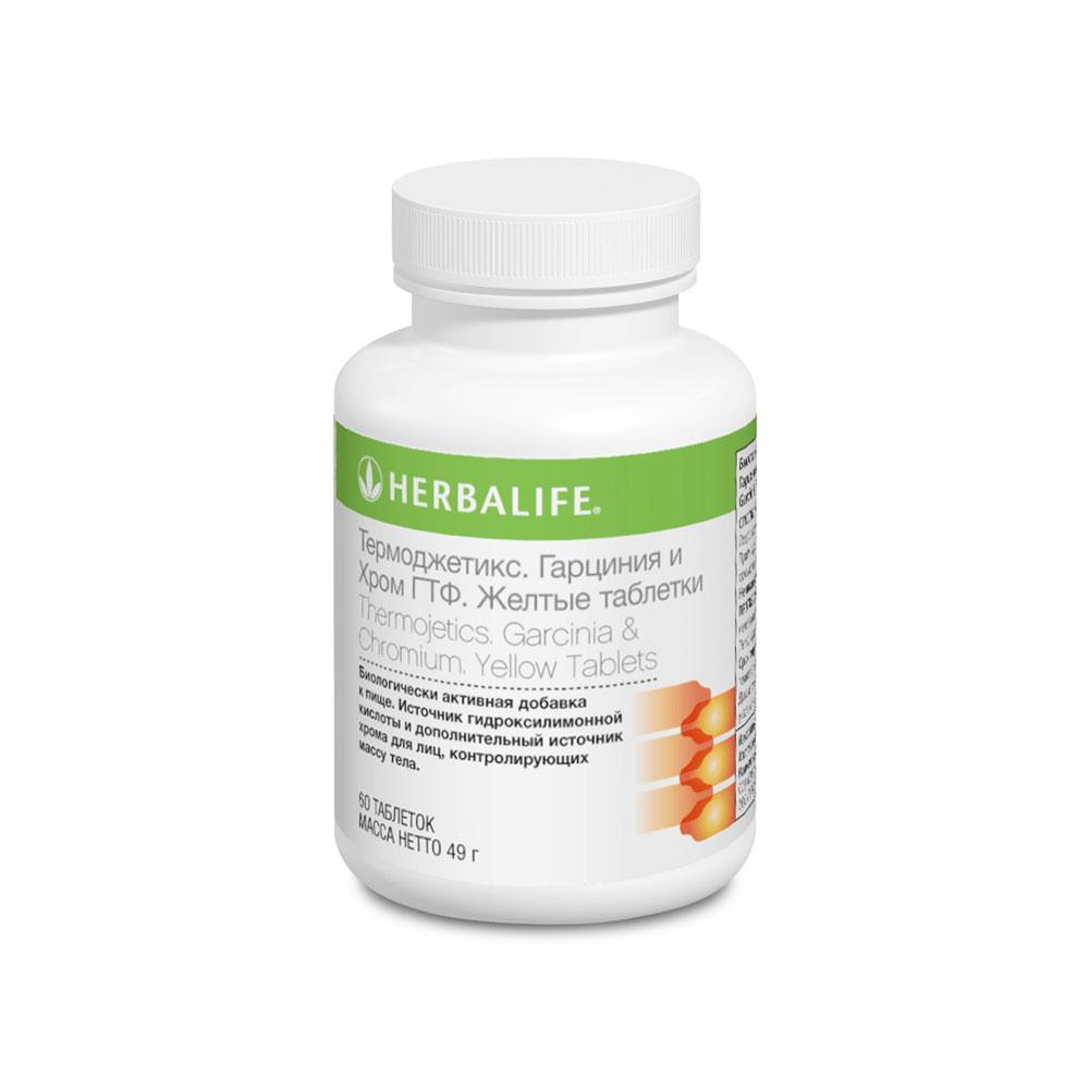 Таблетки Похудения Гербалайф. Как похудеть с помощью препарата Cell-u-Loss Herbalife?